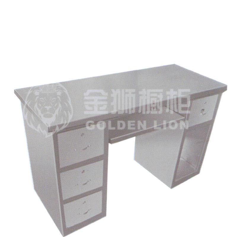 不锈钢电脑桌